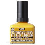 WC10 Gunze Sangyo Жидкий фильтр, Mr. Weathering Color, Yellow (Жёлтый), 40 мл.