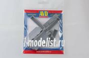 AVD143011104 AVD Models 1/43 Армейский ящик тип-3, (2040x490x300 мм), 4 шт