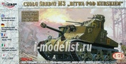 72806 Mirage Hobby 1/72 Medium Tank M3