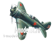 72072 ICM 1/72 И-16 тип 18, советский истребитель