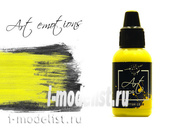 ART63 Pacific88 Acrylic paint Art Color yellow sulfur (yellow sulphur)