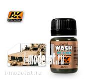 AK-121 AK Interactive Смывка для нанесения эффектов OIF & OEF - US VEHICLES WASH (техника США в Ираке)