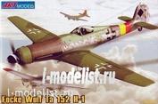 7204 ART-model 1/72 Focke-Wulf Ta-152 H-1