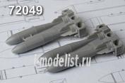 AMC72049 Advanced Modeling 1/72 ФАБ 250 М-62, фугасная авиабомба калибра 250 кг (в комплекте четыре бомбы)