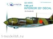 QD48005 Quinta Studio 1/48 3D Декаль интерьера кабины Ла-5 (для модели Звезда 4801)
