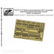 F72175 SG Modelling 1/72 Набор деталировки КВ-1 ранний, широкие надгусеничные полки (ФТД)