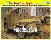 6748 Dragon 1/35 Armored 1/4 Ton 4x4 Truck w/Bazooka