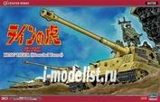 64759 Hasegawa 1/35 tiger of Rhine KING TIGER tank (Henschel Turret)