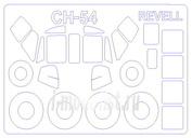 72259 KV Models 1/72 Набор окрасочных масок для Sikorsky CH-54 + маски на диски и колеса
