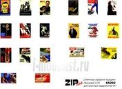 65202 ZIPmaket 1/43 Советские социальные плакаты