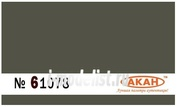 61078 akan Gray-green uniform - Wehrmacht uniforms of soldiers and officers: jacket, cap, overcoat, pants...