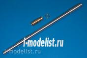 35B133 RB model 1/35 Металлический ствол Barrel for