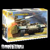 5046 Zvezda 1/72 Russian combat vehicle fire support