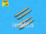 A32 011 Aber 1/32 Set of 4 barrel tips for German 13 mm MG 131 aircraft machine gun
