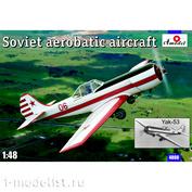 4808 Amodel 1/48 Советский пилотажный самолет Яковлев Як-53