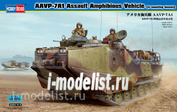 82413 HobbyBoss 1/35 AAVP-7A1 w/mounting bosses