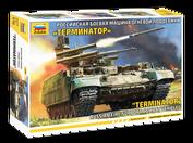 5046 Звезда 1/72 Российская боевая машина огневой поддержки