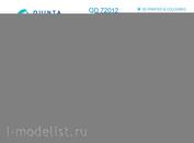 QD72012 Quinta Studio 1/72 3D Декаль интерьера кабины Cу-30СМ (для модели Звезда)