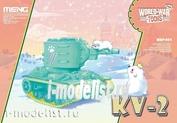 WWP-004 Meng KV-2