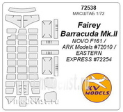 72538 KV Models 1/72 Набор окрасочных масок для Fairey Barracuda Mk.II