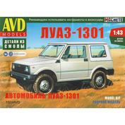 1503AVD AVD Models 1/43 ЛУАЗ-1301