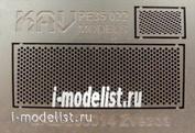 PE35 022 KAV models 1/35 Набор решеток на 233014 Тигр (Звезда)