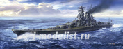 52134 Hasegawa 1/450 IJN Battleship Yamato 70th Anniversary Special Edition