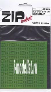 69349 ZIPMaket Лист ромбовидный M (408 штук 2*3,5 мм) ЗЕЛЕНЫЙ