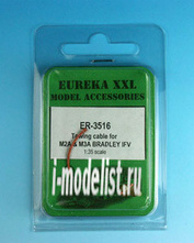 ER-3516 EurekaXXL 1/35 Towing cable for M2 & M3 Bradley Ifvs
