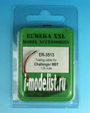 ER-3513 EurekaXXL 1/35 Towing cable for Challenger Tank