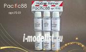 FS01 Pacific88 Набор лаков (4 лака 2 разбавителя TH-03)