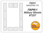 72311 KV Models 1/72 Набор окрасочных масок для ПАРМ-1 Полевая авиаремонтная мастерская