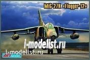 7214 ART-model 1/72 Aircraft MiG-27K