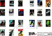 65215 ZIPMaket 1/43 Военные плакаты США