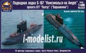 40016 ARK-models 1/400 Подводная лодка пр.877
