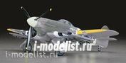 09060 Hasegawa 1/48 Typhoon Mk.IB Tear Drop Canopy