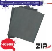 40968 ZIPmaket Шлифовальная бумага набор 600, 800, 1000, 1200