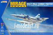 K48042 Kinetic 1/48 French multipurpose fighter Mirage 2000 C/-5F