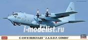 10699 Hasegawa 1/200 C-130H J.A.S.D.F. COMBO (две модели в коробке)