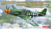 LS-010 Meng 1/48 Самолет NORTH AMERICAN P-51D/K MUSTANG «8TH AIR FORCE