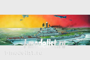 05703 1/700 scale Trumpeter aircraft-carrying cruiser