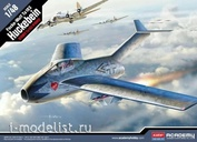 12327 Academy 1/48 Focke-Wulf Ta183 Huckebein