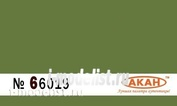 66019 akan Paint is water-soluble Burnt metal (tarnish) lime green, Bright blades of a jet engine