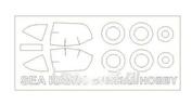 72588 KV Models 1/72 Набор окрасочных масок для остекления модели Hawker Sea Hawk  + маски на диски и колеса