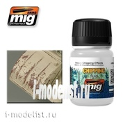 AMIG2011 Ammo Mig HEAVY CHIPPING EFFECTS (Significant peel, Stripping of paint)