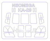 72233 KV Models 1/72 Набор окрасочных масок для Ка-29
