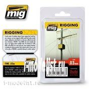 AMIG8018 Ammo Mig RIGGING – FINE 0.03 MM (тонкая оснастка)