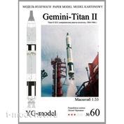 YG-Model 060 YG-Model Бумажная модель Gemini Titan II