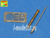 25 L-02 Aber 1/25 Turned barrel for German machine gun MG34