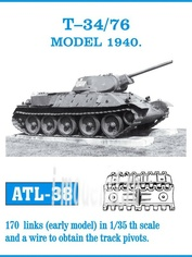 Atl-35-38 Friulmodel 1/35 Траки сборные (железные) T-34/76 Model 1940